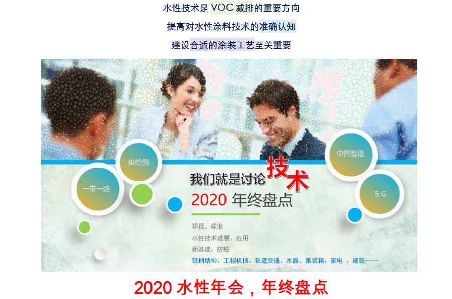 QQ图片20200925152421.png