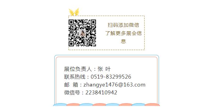 QQ图片20200925164909.png